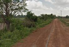 ขาย ที่ดิน วารินชำราบ อุบลราชธานี