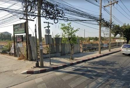 For Sale Land in Bueng Kum, Bangkok, Thailand