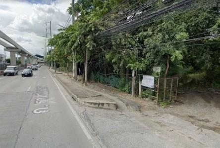 Продажа: Земельный участок в районе Khan Na Yao, Bangkok, Таиланд