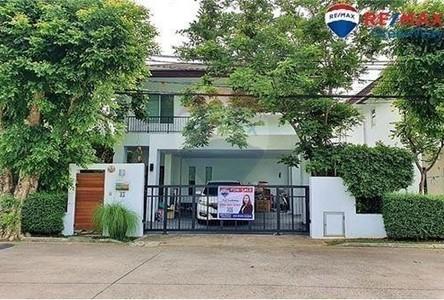 Продажа: Дом с 3 спальнями в районе Chom Thong, Bangkok, Таиланд
