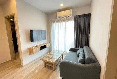 В аренду: Кондо c 1 спальней возле станции MRT Phahon Yothin, Bangkok, Таиланд
