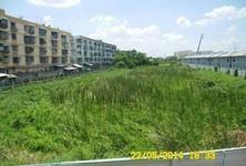 Продажа: Земельный участок 5-0-47 рай в районе Bang Khen, Bangkok, Таиланд