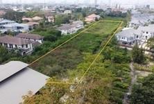 Продажа: Земельный участок 7-1-20 рай в районе Prawet, Bangkok, Таиланд