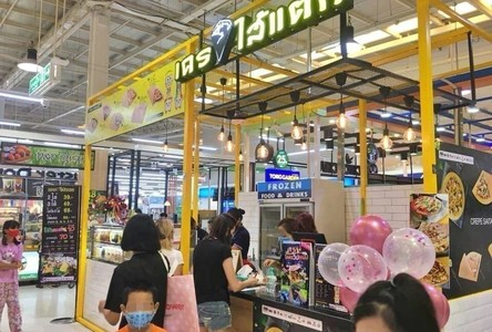 Продажа: Готовый бизнес в районе Thanyaburi, Pathum Thani, Таиланд
