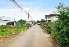 Продажа: Земельный участок 96 кв.ва. в районе Min Buri, Bangkok, Таиланд
