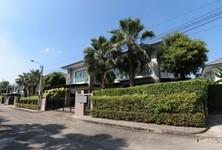Продажа: Дом с 4 спальнями в районе Suan Luang, Bangkok, Таиланд