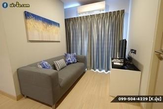Located in the same building - Lumpini Suite Phetchaburi - Makkasan