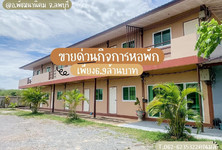 For Sale Apartment Complex 12 rooms in Phatthana Nikhom, Lopburi, Thailand