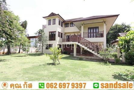 Продажа: Дом с 5 спальнями в районе Bang Pahan, Phra Nakhon Si Ayutthaya, Таиланд