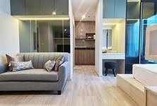 For Rent 1 Bed Condo Near BTS Bang Na, Bangkok, Thailand