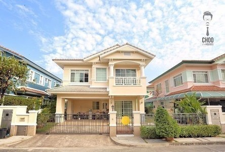 Продажа: Дом с 3 спальнями в районе Phasi Charoen, Bangkok, Таиланд