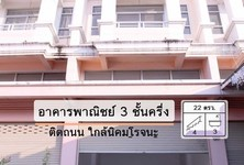 For Sale Retail Space 22 sqm in Bang Pa-in, Phra Nakhon Si Ayutthaya, Thailand