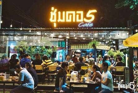 For Sale Business in Pak Kret, Nonthaburi, Thailand