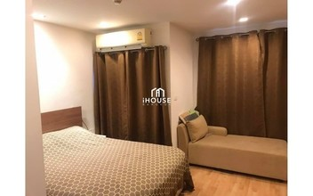 Located in the same building - Casa Condo Asoke - Dindaeng