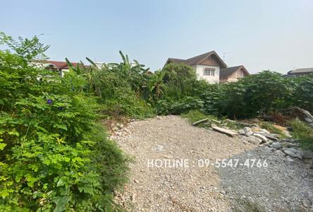 Продажа: Земельный участок 40 кв.ва. в районе Prawet, Bangkok, Таиланд