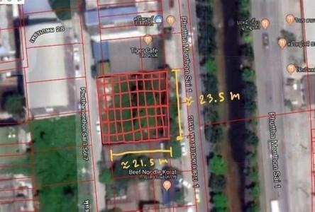 Продажа: Земельный участок 126 кв.ва. в районе Phasi Charoen, Bangkok, Таиланд
