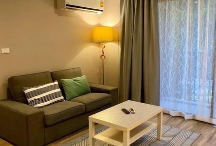 ขาย บ้านเดี่ยว 2 ห้องนอน สาทร กรุงเทพฯ