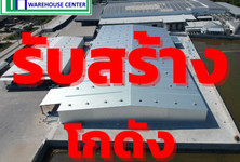 For Sale Warehouse 300 sqm in Thung Khru, Bangkok, Thailand