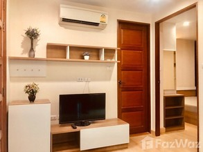 Located in the same area - Emerald Residence Ratchada