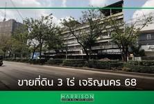 Продажа: Земельный участок в районе Thon Buri, Bangkok, Таиланд