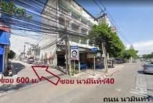 Продажа: Земельный участок 1,148 кв.м. в районе Bueng Kum, Bangkok, Таиланд