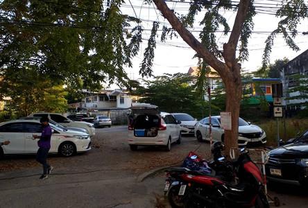 Продажа: Земельный участок 106 кв.ва. в районе Chatuchak, Bangkok, Таиланд