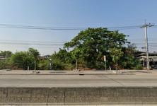 Продажа: Земельный участок 46-2-13 рай в районе Nong Chok, Bangkok, Таиланд