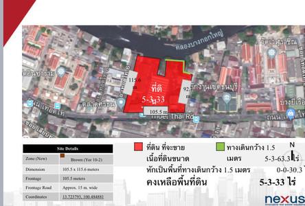 Продажа: Земельный участок 5-3-33 рай в районе Thon Buri, Bangkok, Таиланд