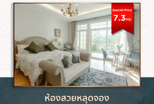 Продажа: Кондо c 1 спальней в районе Khao Kho, Phetchabun, Таиланд