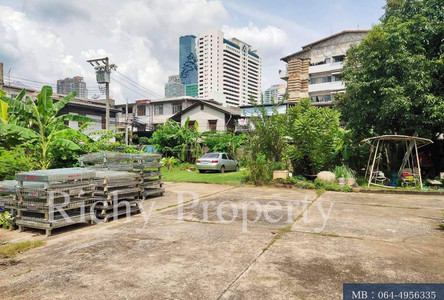 Продажа: Земельный участок 1-2-2 рай в районе Sathon, Bangkok, Таиланд
