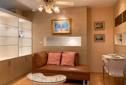 В аренду: Кондо c 1 спальней возле станции MRT Lat Phrao, Bangkok, Таиланд