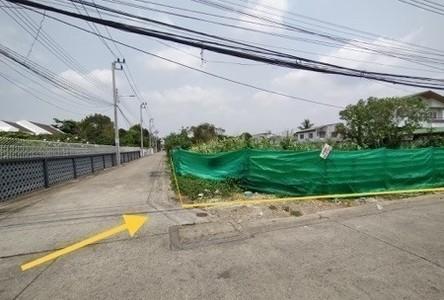 For Sale Land 407 sqwa in Mueang Nonthaburi, Nonthaburi, Thailand