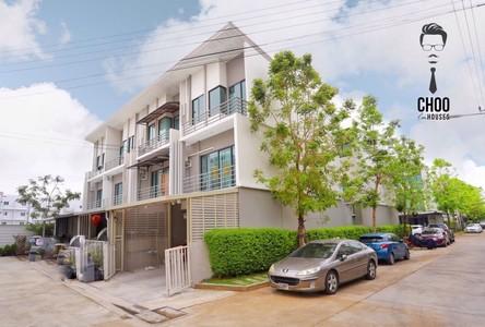 For Sale 4 Beds Townhouse in Bang Bon, Bangkok, Thailand