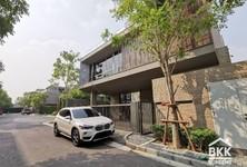 Продажа: Дом с 5 спальнями в районе Suan Luang, Bangkok, Таиланд