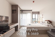 Продажа: Кондо c 1 спальней в районе Bang Khen, Bangkok, Таиланд