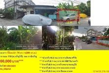 Продажа: Земельный участок 70 кв.ва. в районе Phasi Charoen, Bangkok, Таиланд