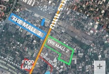 Продажа: Земельный участок в районе Bang Kapi, Bangkok, Таиланд