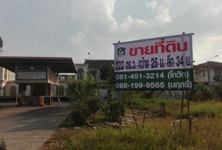 Продажа: Земельный участок 0-2-22 рай в районе Prawet, Bangkok, Таиланд