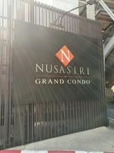 В том же районе - The Grand Condo