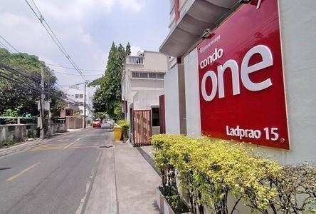 Продажа или аренда: Кондо 74.59 кв.м. возле станции MRT Lat Phrao, Bangkok, Таиланд