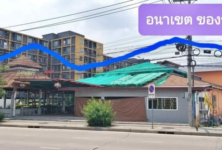 For Sale Business in Bang Kapi, Bangkok, Thailand