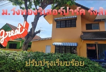 For Sale 3 Beds Townhouse in Lam Luk Ka, Pathum Thani, Thailand