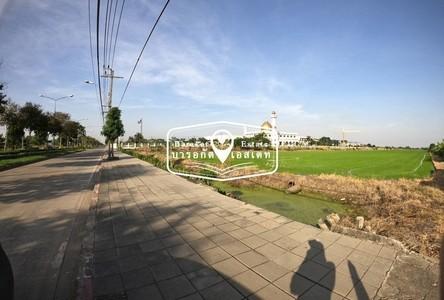 Продажа: Земельный участок 43-0-80 рай в районе Nong Chok, Bangkok, Таиланд