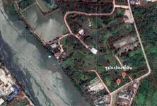 ขาย ที่ดิน 2,928 ตรม. เมืองสมุทรสาคร สมุทรสาคร