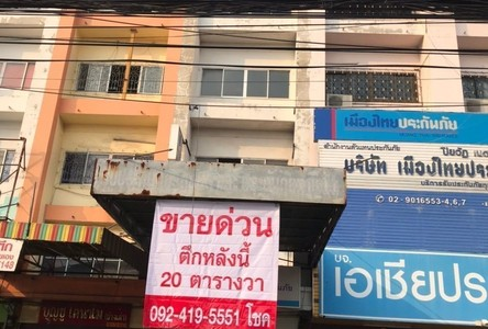 For Sale Retail Space 20 sqm in Khlong Luang, Pathum Thani, Thailand