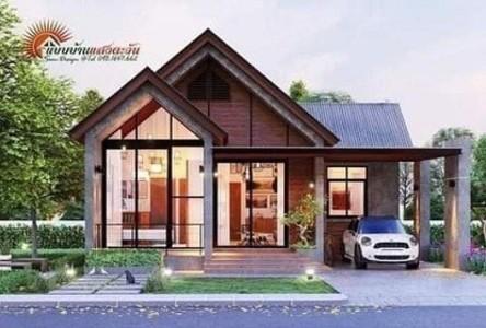 ขาย บ้านเดี่ยว 3 ห้องนอน หนองแค สระบุรี