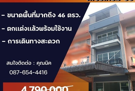 For Sale Retail Space 184 sqm in Bang Khae, Bangkok, Thailand