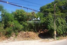 Продажа: Земельный участок 1-0-17 рай в районе Phra Khanong, Bangkok, Таиланд