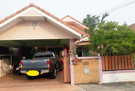 For Sale 3 Beds コンド in Nong Chok, Bangkok, Thailand