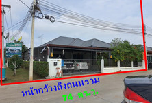 Продажа: Дом с 3 спальнями в районе Uthai, Phra Nakhon Si Ayutthaya, Таиланд